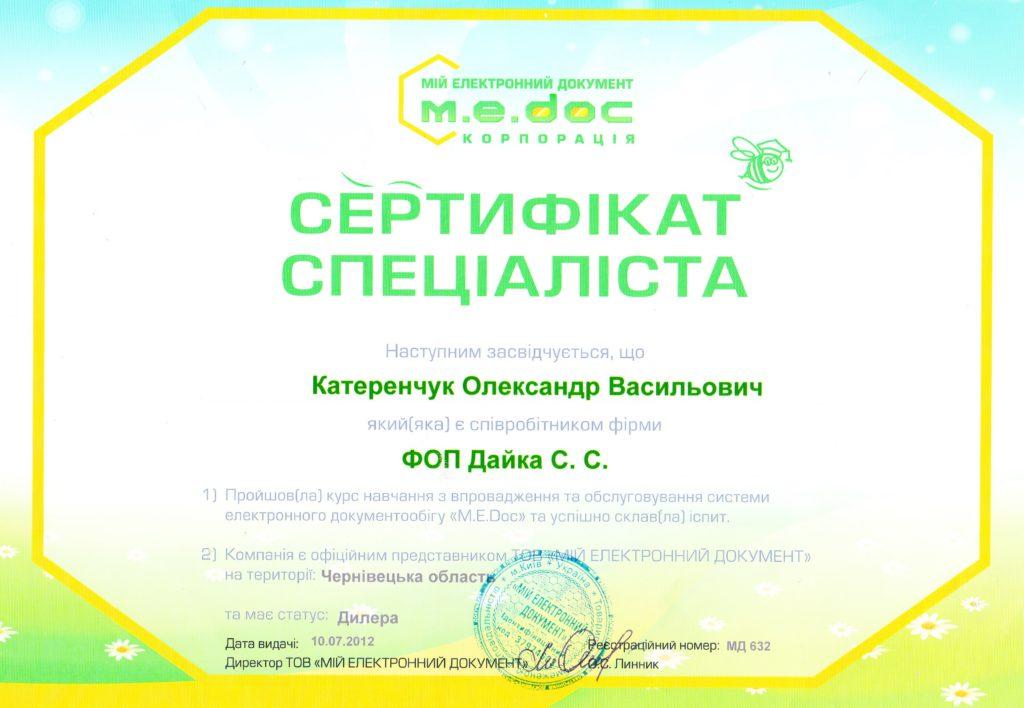 IMG_Medoc_crt5-min
