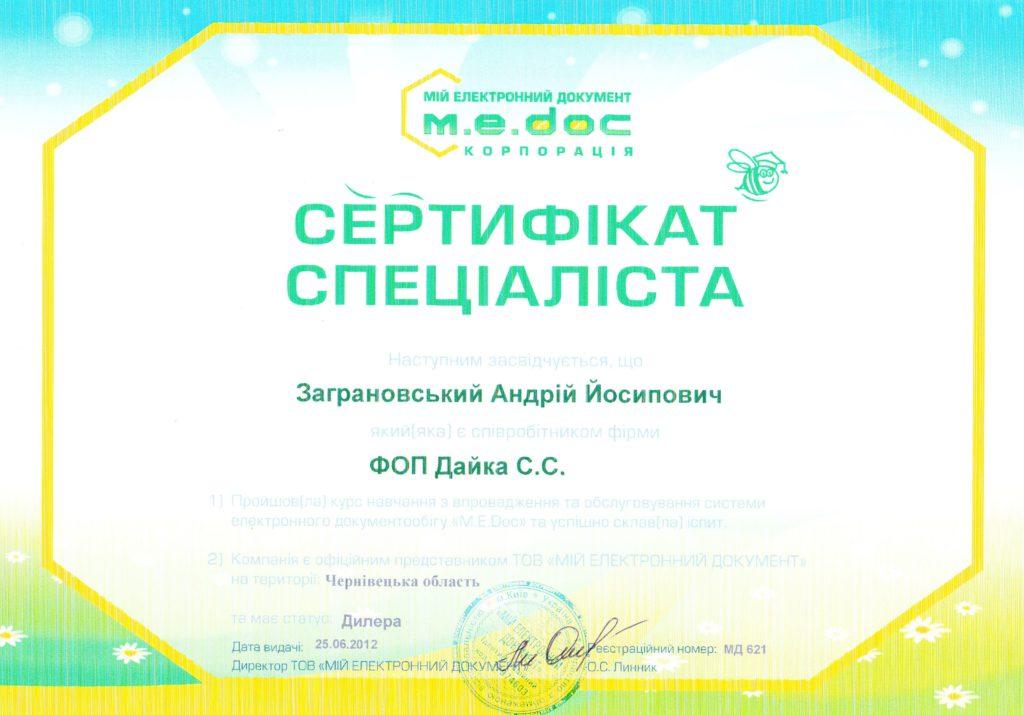IMG_Medoc_crt6-min