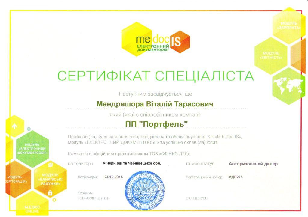 IMG_medoc_crt1-min