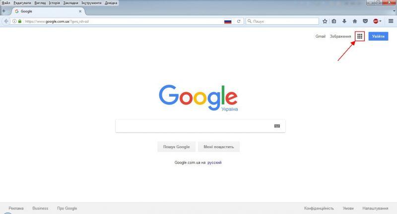 google_disk_krok_1