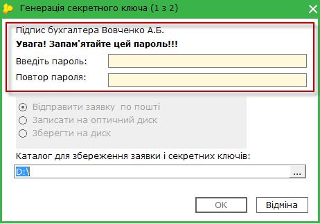 medok3